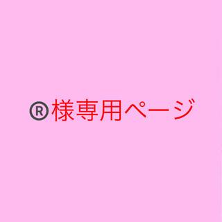 エリップス(ellips)の®️様専用ページ(ヘアパック/ヘアマスク)