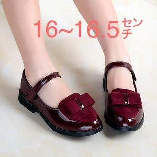 【新品未使用】子供用靴 ワインレッド 16〜16.5㎝(フォーマルシューズ)