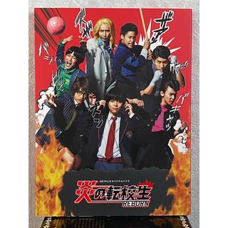 ジャニーズウエスト(ジャニーズWEST)の炎の転校生REBORN/Blu-ray(日本映画)