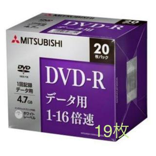 ミツビシ(三菱)のMITSUBISI DVD-R 19枚(その他)