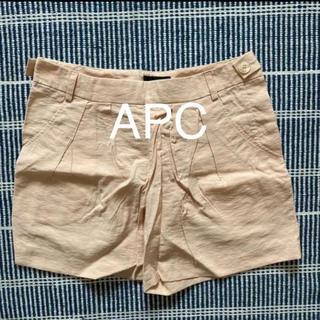 アーペーセー(A.P.C)のAPC ショートパンツ  ヤエカ ビショップ オーラリー コモリ ビームス (ショートパンツ)