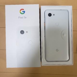 アンドロイド(ANDROID)のSIMフリー Pixel 3a 64GB ホワイト 未使用品(スマートフォン本体)