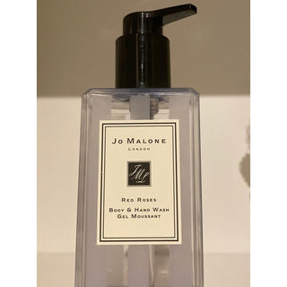 ジョーマローン(Jo Malone)のjo malone body hand wash 空ボトル(ボディソープ/石鹸)
