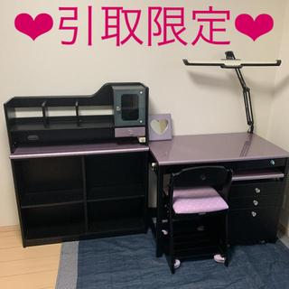 コイズミ(KOIZUMI)の❤︎引き取り限定❤︎コイズミ 学習机 デコプリ(学習机)