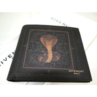 ジバンシィ(GIVENCHY)のGIVENCHY コブラ二つ折り財布 カードホルダーブラック(折り財布)