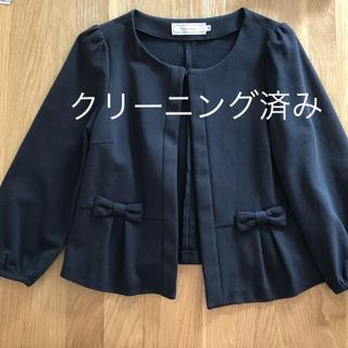 クチュールブローチ(Couture Brooch)のノーカラージャケット(クリーニング済)(ノーカラージャケット)