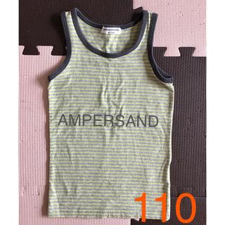 アンパサンド(ampersand)のampersand アンパサンド ボーダータンクトップ 110cm (Tシャツ/カットソー)