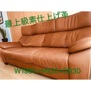 カリモクカグ(カリモク家具)のカリモクソファー 長椅子 ヌバック調の最上級素上げ革 3人掛けソファー(三人掛けソファ)