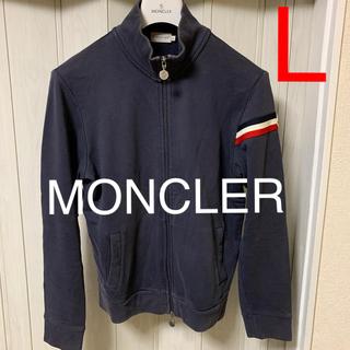 MONCLER - 値下げ MONCLER モンクレール ジップアップ スウェット JK Lサイズ