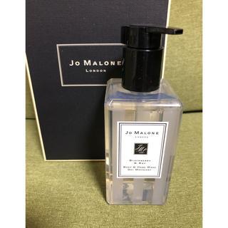 ジョーマローン(Jo Malone)の✨新品✨ジョーマローン ブラックベリー&ベイ ボディソープ  Jo MALONE(ボディソープ/石鹸)