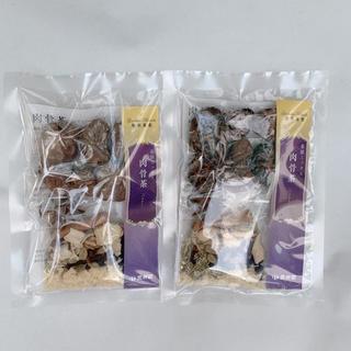 薬膳ミックス バクテー 3~4人前 ✖️ 2袋 送料込1,380円(その他)