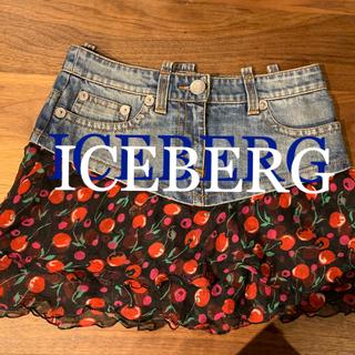 アイスバーグ(ICEBERG)のICEBERG  ミニスカート(ミニスカート)