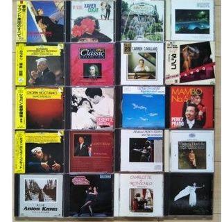 ビクター(Victor)の【まとめ売り】クラシック関連CD・20枚(クラシック)