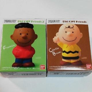 スヌーピー(SNOOPY)のスヌーピーフレンズ チャーリーブラウ 食玩 人形 フィギュア ソフビ スヌーピー(アメコミ)