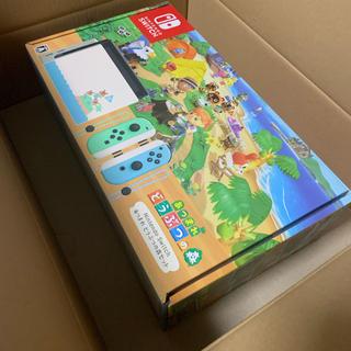 ニンテンドースイッチ(Nintendo Switch)の新品!本体なし☆NINTENDO Switch どうぶつの森セット☆箱あり(その他)