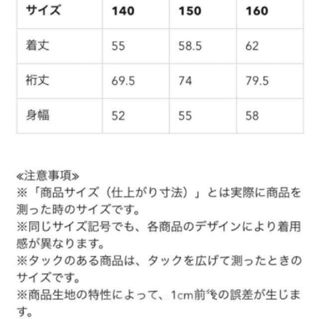 GU(ジーユー)のGU ジーユー バッグロゴブルゾン 150cm 新品未使用品 キッズ/ベビー/マタニティのキッズ服女の子用(90cm~)(ジャケット/上着)の商品写真