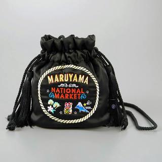 ケイタマルヤマ(KEITA MARUYAMA TOKYO PARIS)のGU×ケイタマルヤマ 完売 刺繍巾着バッグ(ショルダーバッグ)