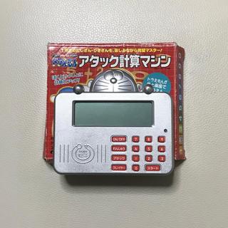 ショウガクカン(小学館)のドラゼミ 小1 計算マシン(知育玩具)