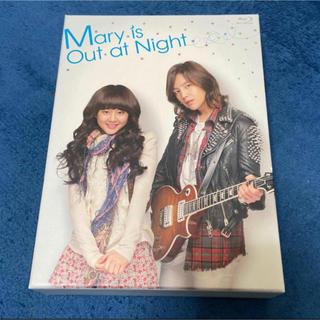 【最終値下げ】メリは外泊中 Blu-ray BOX1 チャングンソク(TVドラマ)