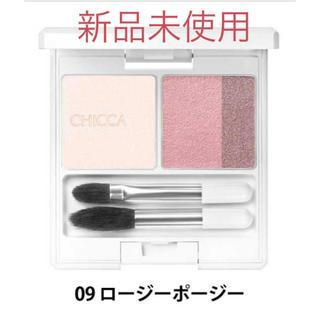 カネボウ(Kanebo)のCHICCA ミスティックパウダーアイシャドウ 09 ロージーポージー 新品(アイシャドウ)