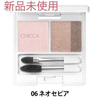 カネボウ(Kanebo)のCHICCA ミスティックアイシャドウ 06 ネオセピア  新品(アイシャドウ)