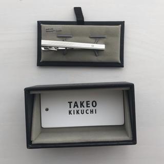 タケオキクチ(TAKEO KIKUCHI)の【新品未使用】ネクタイピン(TAKEO KIKUCHI)(ネクタイピン)