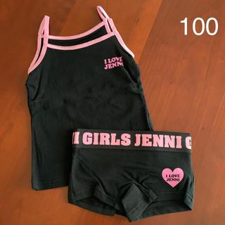 ジェニィ(JENNI)の⭐️未使用品 女児 下着 ショーツ パンツ 100 サイズ 上下セット(下着)