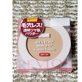 レブロン(REVLON)の✨新品・未使用✨レブロン スキンライトプレストパウダー 102ウォームライト(その他)