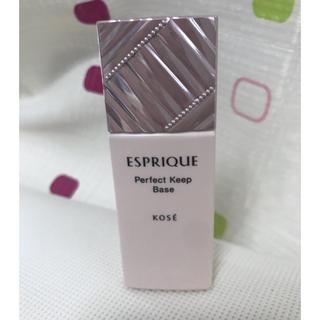 ESPRIQUE - エスプリーク パーフェクトキープベース 化粧下地