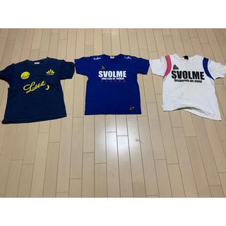 ルース(LUZ)のTシャツ 3点セット (難あり) サイズ  左から XS、140,140(Tシャツ/カットソー)