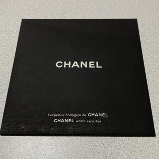 シャネル(CHANEL)のシャネル CHANEL  DVD   正規品 非売品(趣味/実用)