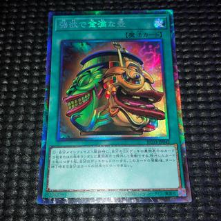 ユウギオウ(遊戯王)の強欲で金満な壺 コレクターズレア(シングルカード)