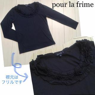 プーラフリーム(pour la frime)のpour la frime ネイビー(カットソー(長袖/七分))