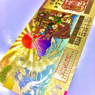 超豪華!金色に光る宝くじ☆年末ジャンボや宝くじ全般、金運アップに☆(長財布)