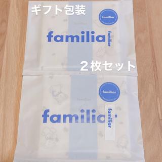 ファミリア(familiar)の本日お値下げ中❁ familiar ふきん 2枚セット(収納/キッチン雑貨)