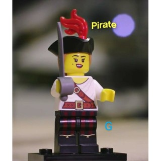 レゴ(Lego)のレゴ  パイレーツ(積み木/ブロック)