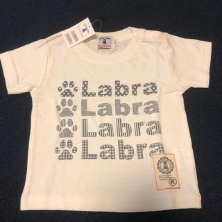 ラブラドールリトリーバー(Labrador Retriever)のラブラ ロゴTシャツ 90(Tシャツ/カットソー)