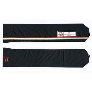 ホンダ - F1 Honda Racing team 雨傘袋(傘なし)