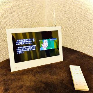 ソフトバンク(Softbank)のPhotoVision TV 202HW(防水仕様)(テレビ)