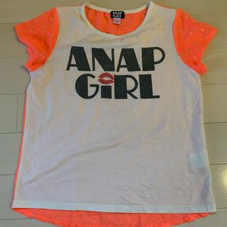 アナップキッズ(ANAP Kids)のまとめ買いで割引 ★14 ANAP GIRL バックスター トップス(Tシャツ/カットソー)