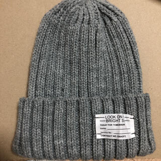 ジーユー(GU)のニット帽 グレー(ニット帽/ビーニー)