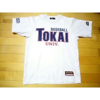 ミズノ(MIZUNO)の東海大仰星高校(大阪)  ベースボールTシャツ 高校野球 甲子園 ユニフォーム(ウェア)