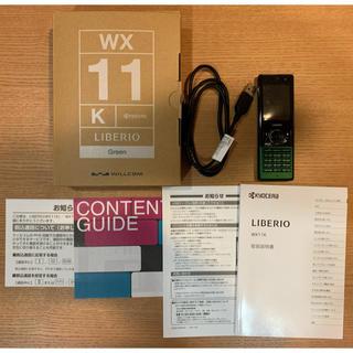 キョウセラ(京セラ)の京セラ ウィルコム PHS WX11K グリーン LIBERIO(PHS本体)