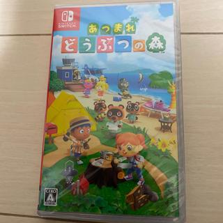 ニンテンドースイッチ(Nintendo Switch)の【新品未開封】任天堂スイッチ ソフト あつまれどうぶつの森(家庭用ゲームソフト)