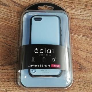 エレコム(ELECOM)の【ブルー】iPhone SE / 5s /5用TOUGH SLIM耐衝撃ケース(その他)