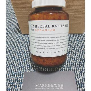 マークスアンドウェブ(MARKS&WEB)のMARKS&WEB  ハーバルバスソルト ゼラニウム  240g(入浴剤/バスソルト)