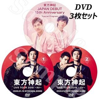 トウホウシンキ(東方神起)の東方神起 15周年Special Program&XVセット【DVD】(その他)