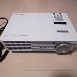 エイサー(Acer)のacer ホームシアター プロジェクター H5360BD(プロジェクター)