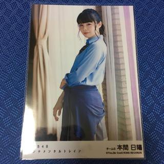 エヌジーティーフォーティーエイト(NGT48)のNGT48 本間日陽 センチメンタルトレイン 生写真 AKB48(アイドルグッズ)