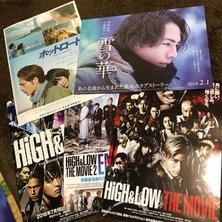 エグザイル トライブ(EXILE TRIBE)のフライヤー LDH映画(印刷物)